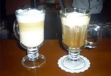 Испански сладолед с кафе