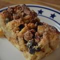 Орехов пудинг от сладки картофи и ароматни подправки
