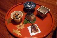 Традиционна японска закуска