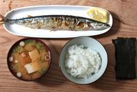 Меню Окинава