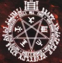 Магическият знак за късмет