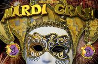 Карнавална маска за Марди Гра