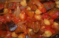 Нахут с домати и патладжан по ориенталски